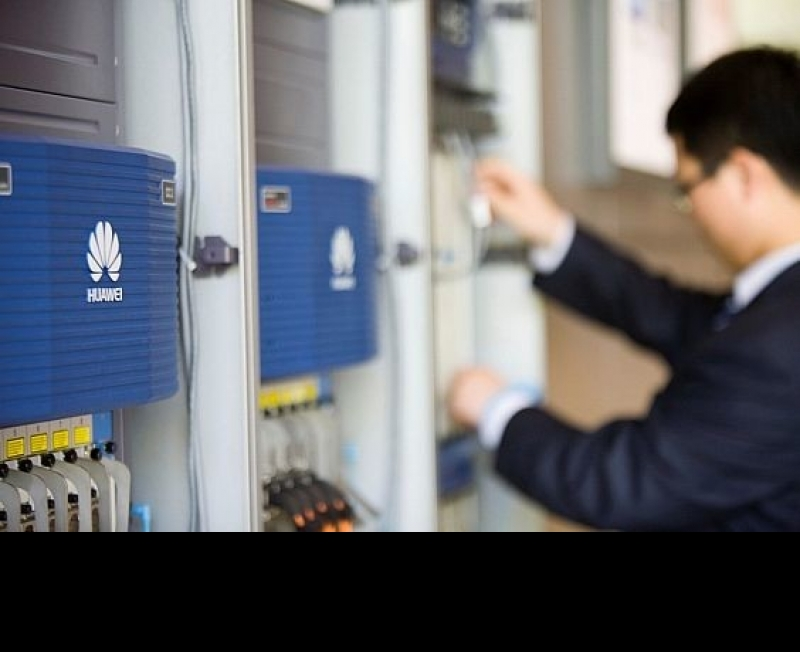 Huawei HCIA R&S Express